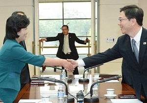 Північна та Південна Кореї провели перші переговори за два роки