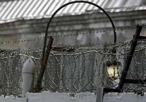 Вінницька область - У Вінницькій області спіймали втікача з виправної колонії