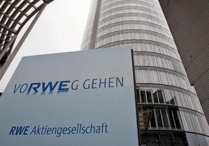 RWE через суд требует от Газпрома сотни миллионов