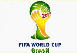 Результати всіх відбіркових матчів ЧС-2014 з футболу 7 червня