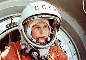 Терешкова - політ - космос