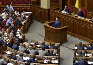 Литвин - депутати - вихід із фракцій