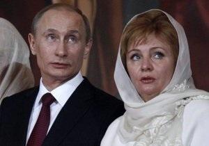 Путін - розлучення - Людмила Путіна - Пєсков