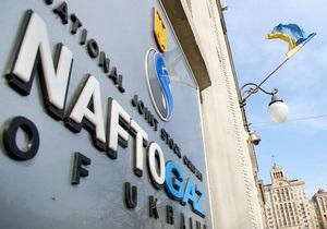 Нафтогаз через суд требует более 400 млн грн от подконтрольной Ахметову компании