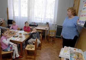 DW: Побори в українських школах. Де ж  безкоштовна  освіта?