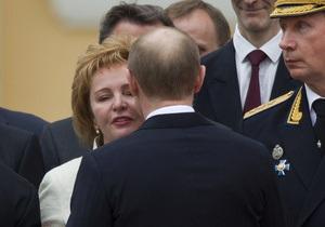 Путін - розлучення - Людмила Путіна