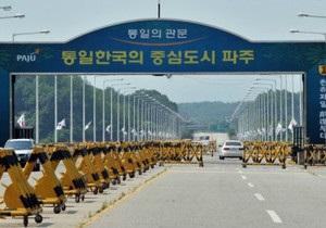 Пхеньян і Сеул проведуть переговори про Кесон