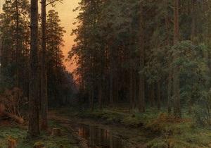 Шишкін - картина - аукціон
