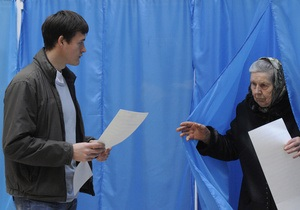 Вибори - вибори мера Києва - Рада - ПР і опозиція пропонують різні дати проведення виборів у Києві і п яти проблемних округах