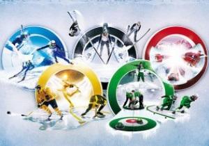 Норвегия может составить конкуренцию Украине в борьбе за Олимпиаду-2022