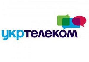 Новые собственники Укртелекома обещают не повышать тарифы на услуги