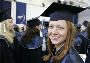 Лейпциг - університет - звертання - жіночий рід