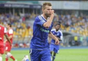 Представник Динамо: Зміна спонсора не вплине на бюджет клубу