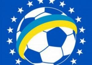 Новый сезон в чемпионате Украины Динамо начнет с поединка против Волыни