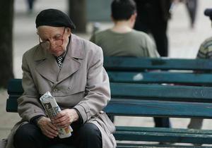 DW: Український уряд блокує підписання пенсійної угоди з Німеччиною