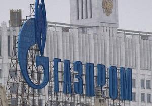 Газове питання - Газпром нагадав Україні про рахунок на $7 млрд
