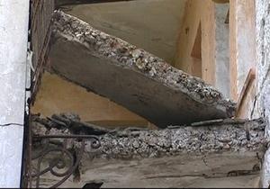 Новини Криму - обвалення - діти - Сімеїз - У скандальному санаторії в Сімеїзі від аварійного корпусу відкололася плита