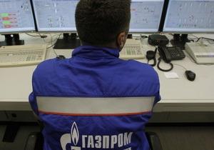 Газпром отменил режим Take Or Pay для внутреннего рынка