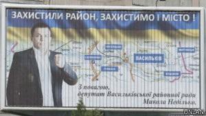 КВУ заявляє про фальсифікації на виборах у Василькові та Ялті