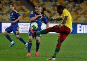 Фотогалерея. Как сборная Украины не сумела Камерун обыграть
