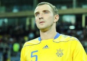 Защитник Шахтера пропустит матч с Черногорией