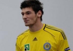 Динамо відправило свого воротаря в оренду - ЗМІ