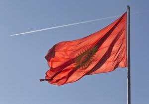 Новини Киргизстану