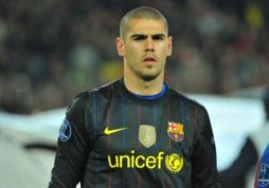 Вальдес заявил, что останется в Барселоне еще на сезон
