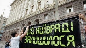 Опозиція пропонує провести вибори у Києві у жовтні 2013 року
