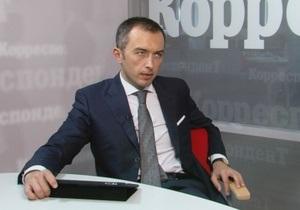Корреспондент-ТБ: Що чекає українську ГТС? Ексклюзивне інтерв ю з Андрієм Пишним