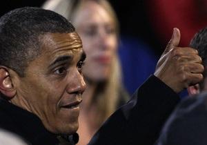 США - погрози - Обама - суд - Twitter