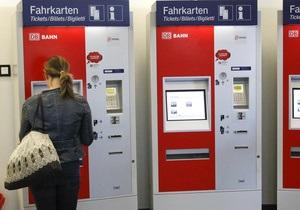 Німеччина - автомати - залізничні квитки - вибухи