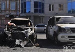 В Днепропетровске подожгли машину футболиста сборной Украины
