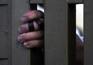 Новини Херсона - наркотики - міліціонер - У Херсоні міліціонера затримали за збут наркотиків
