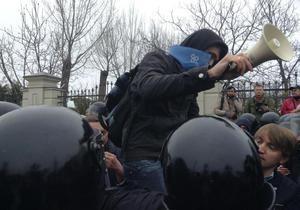 Янукович - Межигір я - Суд знову заборонив акцію протесту біля резиденції Януковича