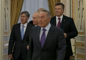 Україна отримає статус спостерігача при Євразійській економічній комісії