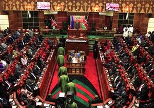 Кенія - депутати - зарплата