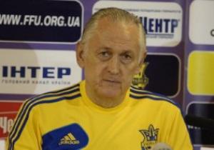Тренер сборной Украины: Для нас сейчас каждая игра, как последняя