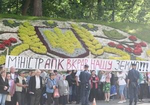 Кабмін - земля - Київ - Біля стін Кабміну близько 1000 людей вимагають виділити їм обіцяну землю під Києвом