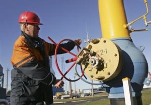 ГТС України - Україна-ЄС - газове питання - Єврокомісар розповів, як Україні вирішити питання з ГТС