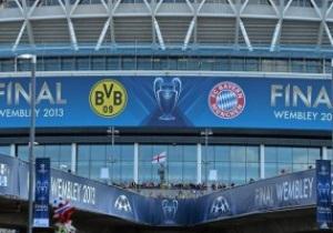 UEFA закрыл 42 сайта, перепродаваших билеты на финал Лиги чемпионов