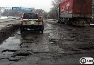 ДАІ нарахувала п ять тисяч проблемних ділянок на українських дорогах