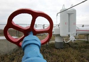Росія - Україна - газове питання