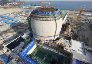 Южная Корея остановила работу двух ядерных реакторов из-за поддельных сертификатов