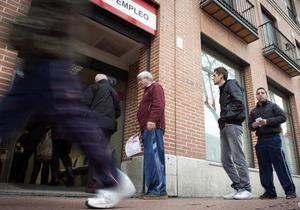 DW: У кризовий період іспанців рятує родина