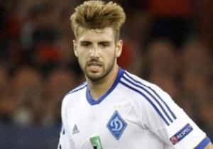 Полузащитник Динамо вызван в сборную на матч против России