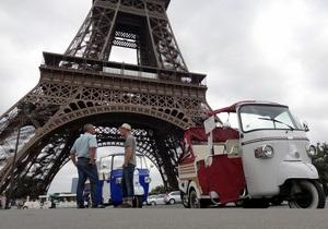 Вулична злочинність відлякує багатьох туристів з Парижа
