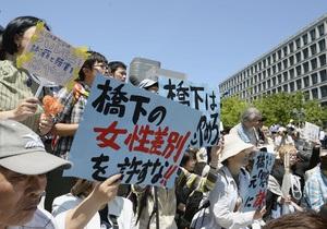 Японці образилися на висловлювання корейської газети про бомбардування Хіросіми і Нагасакі