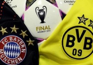 Финал Лиги Чемпионов. Боруссия - Бавария 1:2 текстовая трансляция