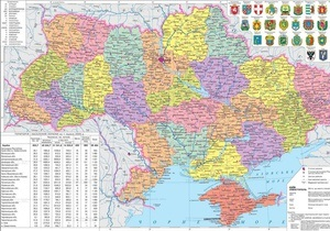 ДТ: Україну пропонують поділити замість 24 областей на вісім регіонів